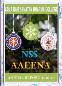 NSS Magazine 2019-20