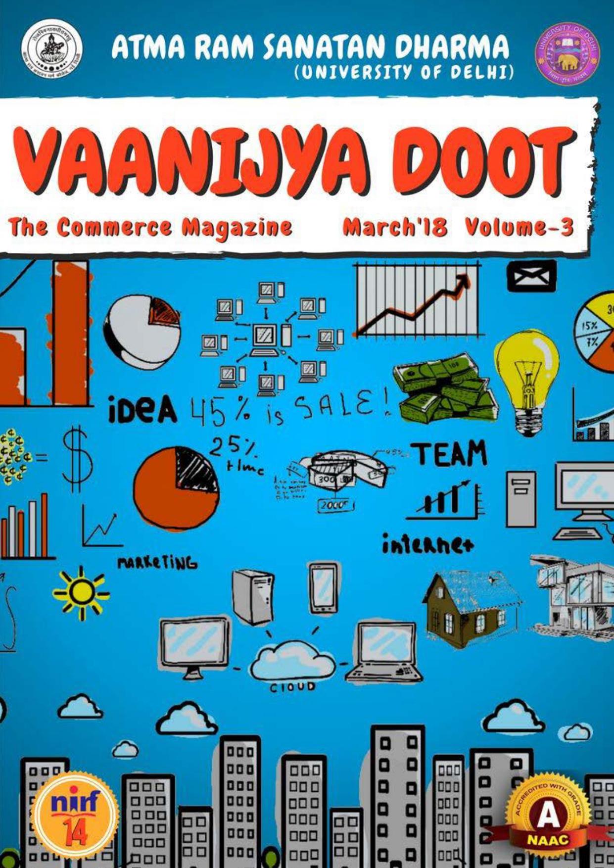 VanijayaDoot 2017-18