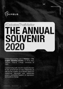 NIMBUS 2020-21