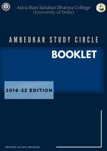 Ambedkar Study Circle Booklet