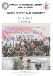 North East Welfare Committee Booklet