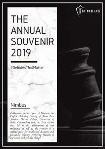 NIMBUS 2019-20