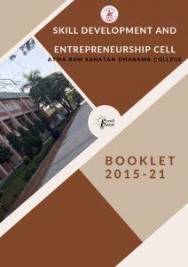 Skill Development Cell Booklet