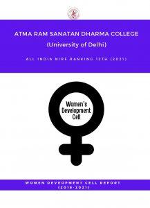 Women Development Cell Report